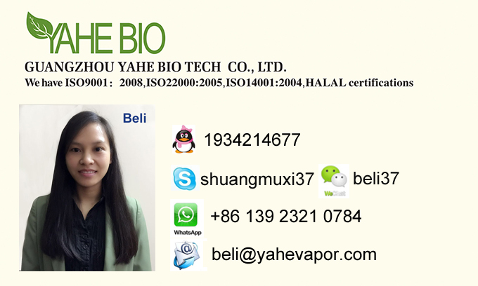 flavoring concentrate factory in Guangzhou