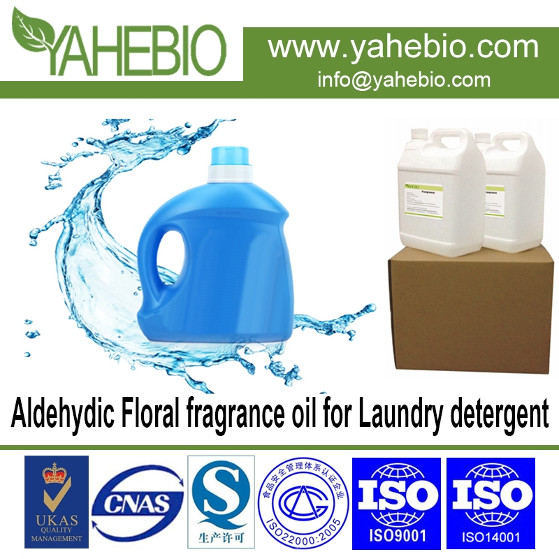 Aldehydic Floral fragrance for Washing Powder laundry detergent