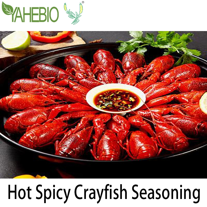 Hot sale spicy crayfish seasoning for marinating baking snack food strong and outstanding aroma