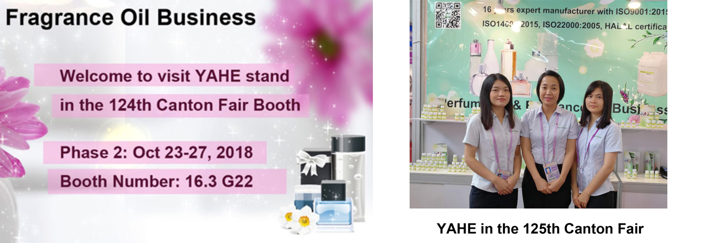 125 canton fair